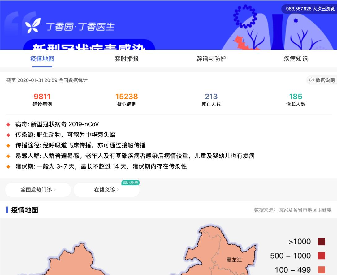 Dingxinagyuan_PC版サンプル